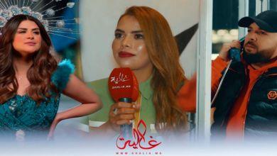 صورة الفنانة الصحراوية عواطف زمرد تكشف سبب إصدارها لأغنية وطنية