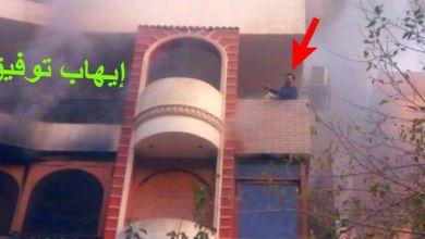 صورة مصرع والد الفنان إيهاب توفيق في حريق