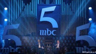 """صورة بعد """"دابا تزيان"""".. MBC5 تراهن على مسلسل مغربي جديد"""