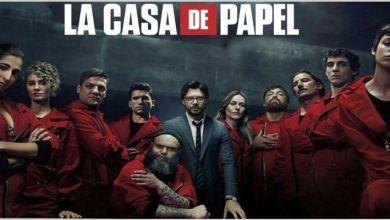 """صورة هذا موعد عرض الجزء 4 من """"La Casa De Papel"""""""