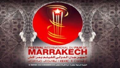 صورة تغييرات جديدة تهم إدارة مهرجان مراكش لسنة 2020