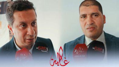 صورة الإعلان عن تنظيم الدورة الثامنة من المعرض الدولي للجلد Marocuir بالدارالبيضاء- فيديو