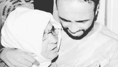 صورة الموت يُغيّب والدة عصام الراقي