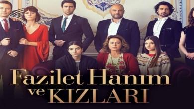 صورة هربا من كورونا.. المغاربة يفضلون المسلسلات التركية