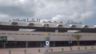 صورة فنانة مغربية شهيرة تنتقد إجراءات فحص كورونا بمطار محمد الخامس