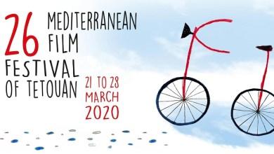"""صورة تطوان.. تأجيل المهرجان الدولي لسينما البحر الأبيض المتوسط بسبب """"كورونا"""""""