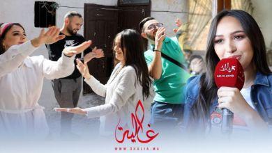 """صورة حصريا.. أجواء تصوير """"مجنونة"""" مع هند زيادي وسامية أقريو والجزائري """"ريفكا""""- فيديو"""