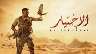 """صورة بعد نجاح أولى حلقات مسلسل """"الاختيار"""".. دار الإفتاء المصرية تعلق"""