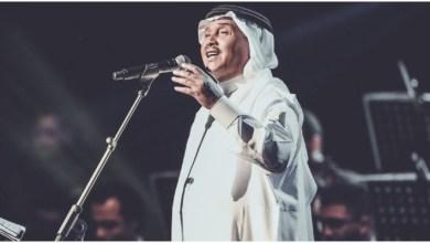 """صورة بسبب """"كورونا"""".. الفنان محمد عبده يطمئن جمهوره – صورة"""