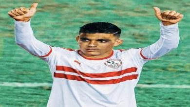 """صورة النجم المغربي بنشرقي يتحدى نادي الزمالك ويشارك في """"رامز مجنون رسمي""""-صور"""
