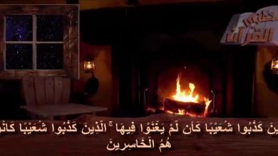 """صورة بسبب """"آية قرآنية"""".. إعلامي شهير وسط الانتقادات"""