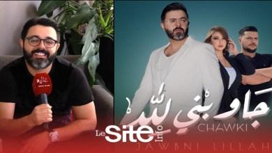 صورة أحمد شوقي يتحدث عن جديده ويكشف عن أنشطته خلال الحجر -فيديو