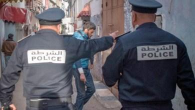 """صورة هل يُقيّد المغرب حركة التنقل بين المدن يوم """"العيد""""؟"""