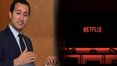 """صورة على خطى """"نيتفليكس""""..  وزير الثقافة المغربي يعلن عن مفاجأة"""