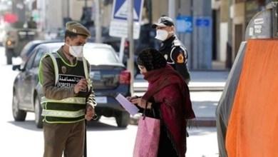 صورة بلاغ جديد وهام للحكومة بخصوص جواز التلقيح والعودة للحياة الطبيعية بالمغرب