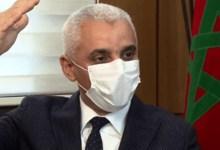 صورة قبيل العيد.. وزارة الصحة توجه رسالة مهمة للمغاربة