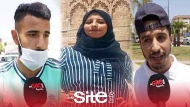 صورة من برشيد.. أصدقاء مريم يكشفون تفاصيل وفاتها بعد اجتيازها لامتحان البكالوريا – فيديو