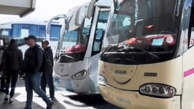 """صورة تحذيرات للمغاربة من السفر في """"العيد الكبير"""""""