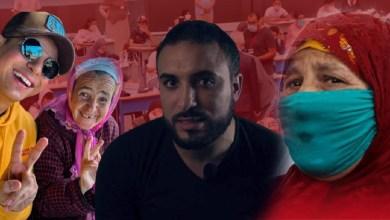 """صورة الباك/ طه إيسو وبشرى/ وزير الصحة وقصة """"التشمكير"""".. فيديوهات هزت اليوتيوب هذا الأسبوع"""