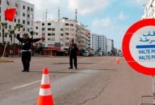"""صورة بيضاويون متخوفون من قرار صادم بسبب ارتفاع إصابات """"كورونا"""" في رمضان"""