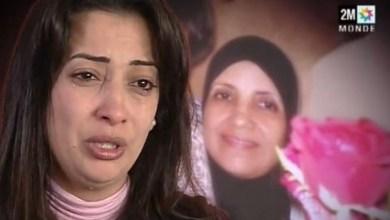 صورة بعد 9 سنوات من إختفائها.. إلهام واعزيز تكشف لجمهورها حقيقة عودة والدتها – صورة