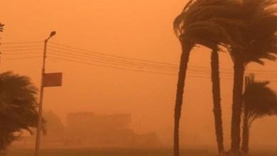صورة نشرة إنذارية.. رياح وأمطار قوية بهذه المناطق ابتداء من يوم الجمعة