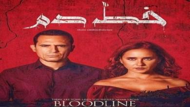 صورة سخرية عارمة بعد عرض أول فيلم رعب عربي عن مصاصي الدماء