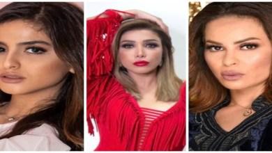 صورة أروى تهاجم والدة حلا الترك وتدعم الأخيرة!!
