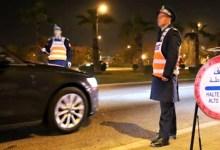 صورة بعد تطمينات وزارة الصحة..تفاصيل جديدة حول رفع حظر التجوال الليلي وتخفيف الإجراءات