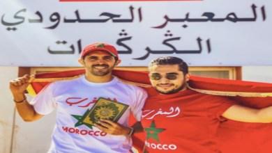 صورة من مالهما الخاص.. سعد عبيد وجاكوب في مسيرة من طنجة إلى الكركرات
