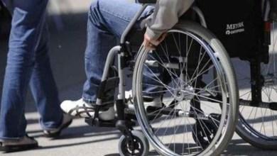 صورة بشرى للأشخاص في وضعية إعاقة.. الحكومة تطلق مباراة موحدة لتوظيف مئات الأشخاص