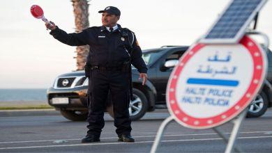 صورة غرامات جديدة في انتظار السائقين؟ وزارة التجهيز تخرج ببلاغ يكشف المستور
