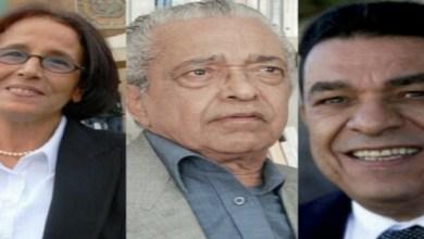 صورة مجلس مدينة الدار البيضاء يعلن عن مفاجأة