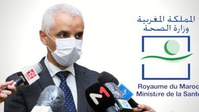 صورة قرار هام.. وزارة الصحة تخاطب المواطنين بشأن التلقيح