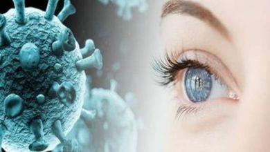صورة خبير مغربي يكشف حقيقة تسبب فيروس كورونا بمضاعفات خطيرة بالعين