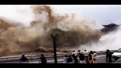 صورة احتمال تعرض المغرب للتسونامي أو الزلزال يستنفر وزارة الداخلية وهذا ما قامت به