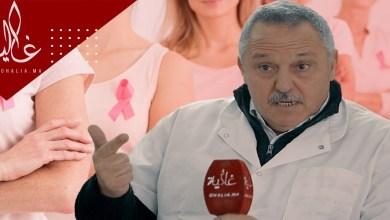 صورة طبيب مختص يكشف طرق معرفة الإصابة بسرطان الثدي-فيديو