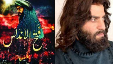 """صورة بسبب """"طارق بن زياد"""".. هشام بهلول يهاجم الجزائريين ويطمئن المغاربة -صورة"""