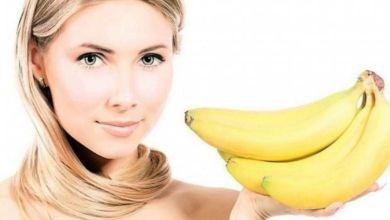 صورة وصفات بالموز لعلاج البشرة الدهنية