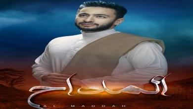 """صورة """"المداح"""".. حمادة هلال يثير اعجاب جمهوره في رمضان"""