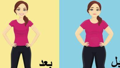 صورة حيل تخلصك من الوزن الزائد في رمضان