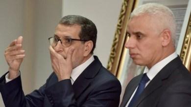 صورة العثماني يعلن عن دخول الموجة الثالثة لفيروس كورونا بالمغرب