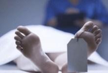 صورة في ليلة العيد.. انتحار فتاة بسبب الأشغال المنزلية