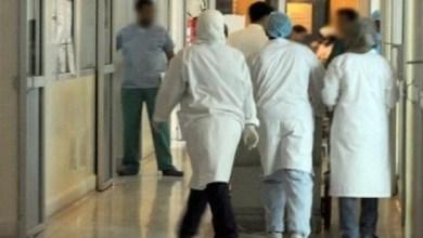 صورة سيدة تضع 9 توائم بمستشفى في المغرب