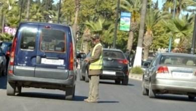 صورة سلطات مدينة مغربية تصدر قرارا صارما بشأن تسعيرة ركن السيارات