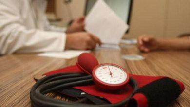 صورة نصائح بسيطة لتخفيض ضغط الدم ونسبة الكوليسترول