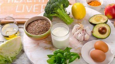 صورة 5 أطعمة مهمة لصحة الكلى والكبد