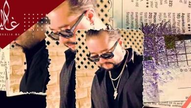 """صورة تزامنا مع أغنيته الجديدة.. الرابور المغربي """"دي.لاو"""" يطلق تحدي """"تراك فالنهار"""" – فيديو"""