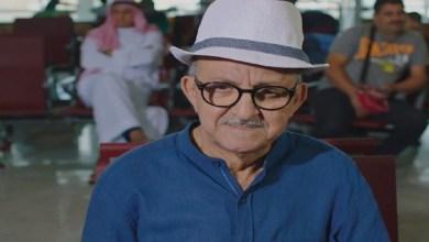 صورة حقيقة وفاة الفنان محمد الجم