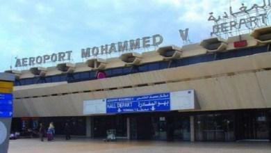 صورة المكتب الوطني للمطارات يعلن عن خبر سار